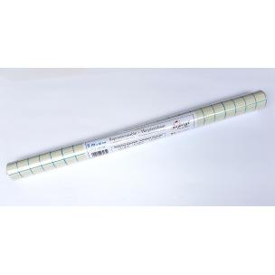 Plastique recouvre-cahier - adhésif repositionnable